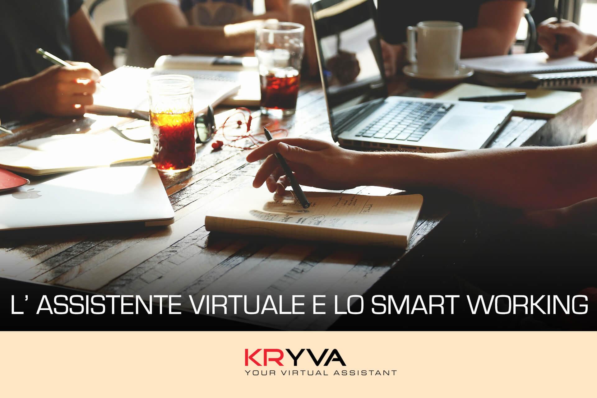 L' Assistente Virtuale e lo Smart Working