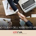 i clienti di un assistente virtuale