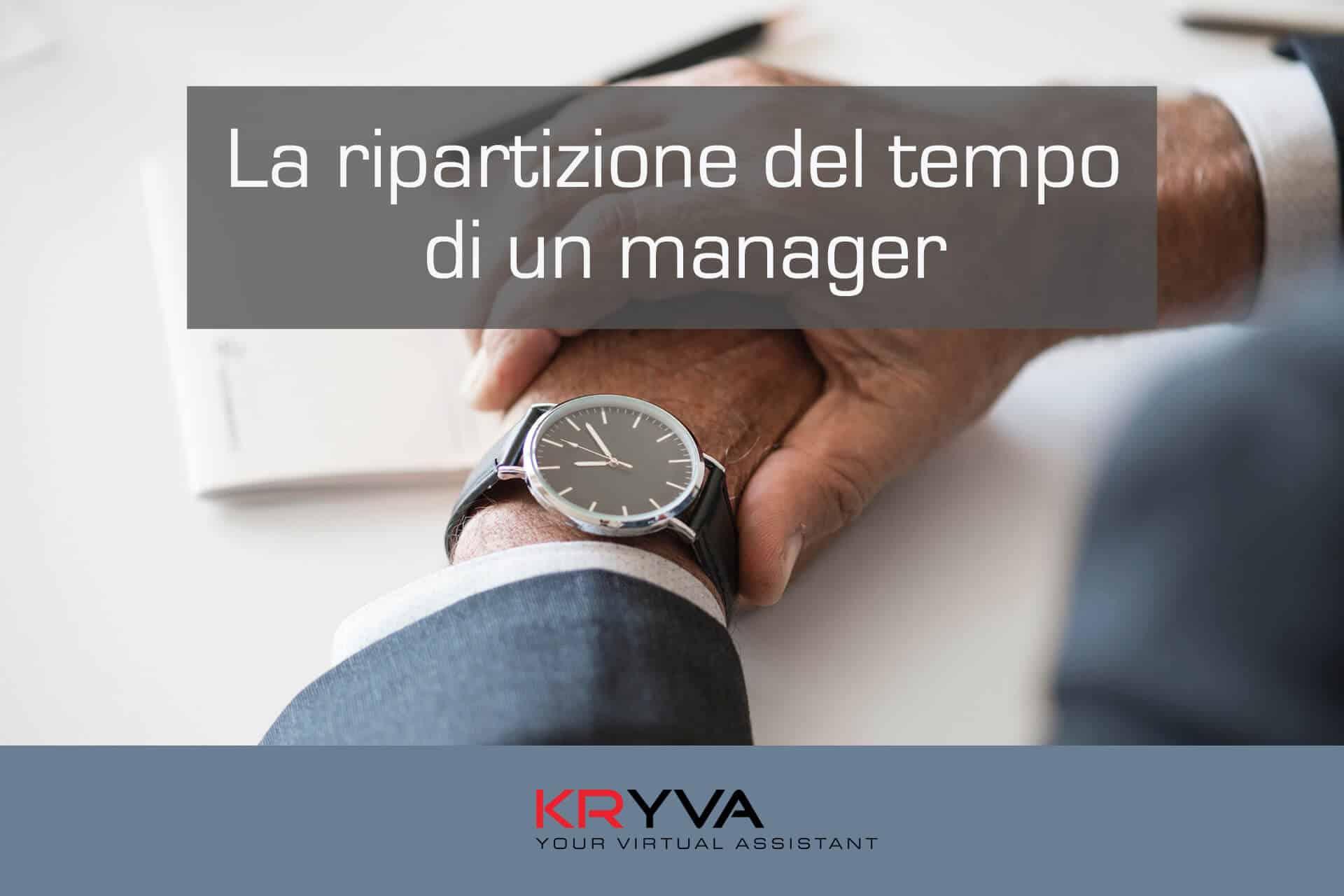 La ripartizione del tempo di un manager